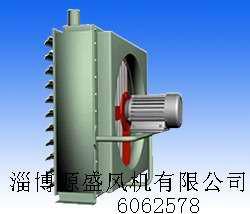 NC型暖风机